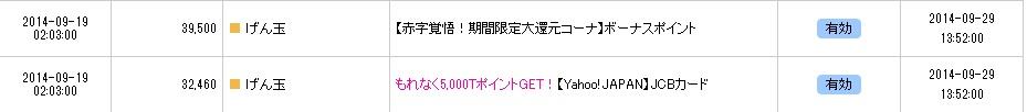 genyaho_yp.jpg