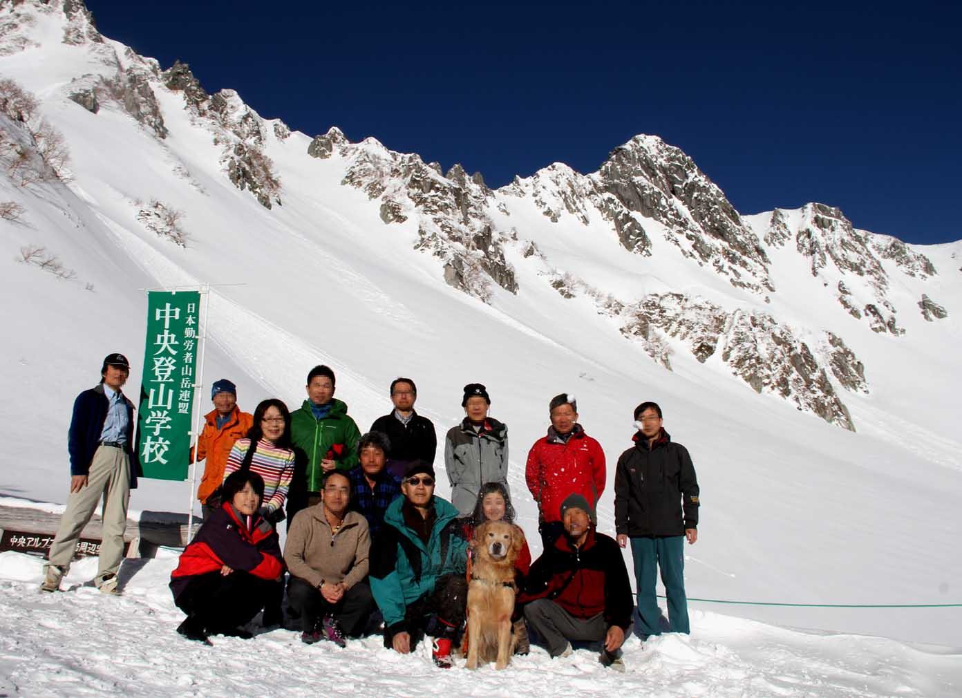 2014年 全国雪崩 (112)