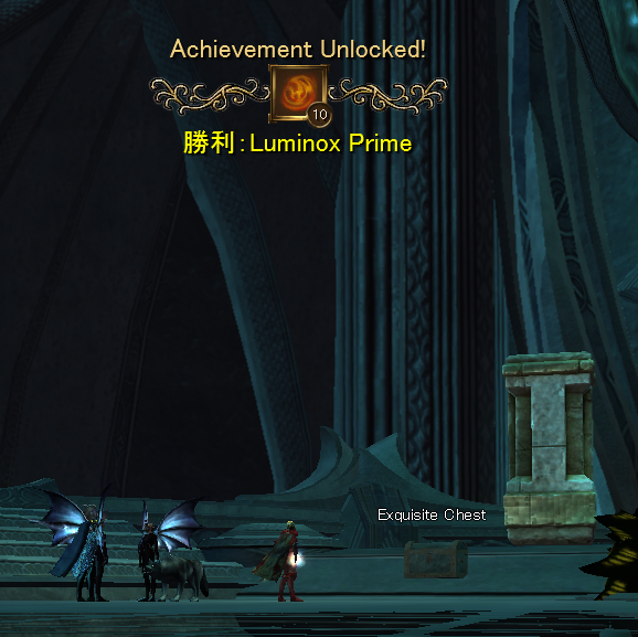 勝利:LuminoxPrime