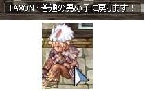 たくちゃん送別会ET4