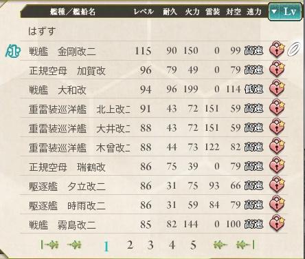 2014-04-22 20_46_44