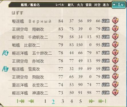 2014-04-22 20_47_17