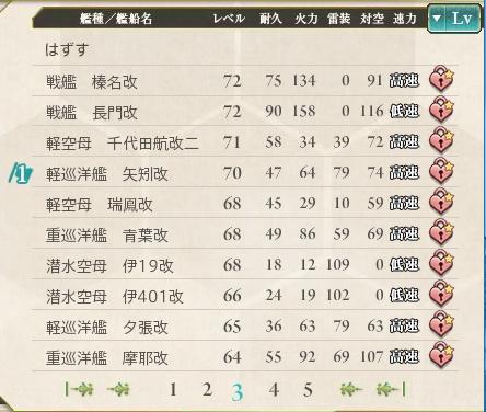 2014-04-22 20_47_42