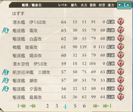 2014-04-22 20_47_48