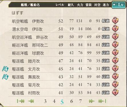 2014-04-22 20_48_54
