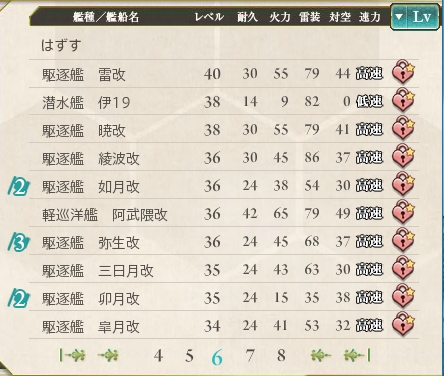 2014-04-22 20_48_59