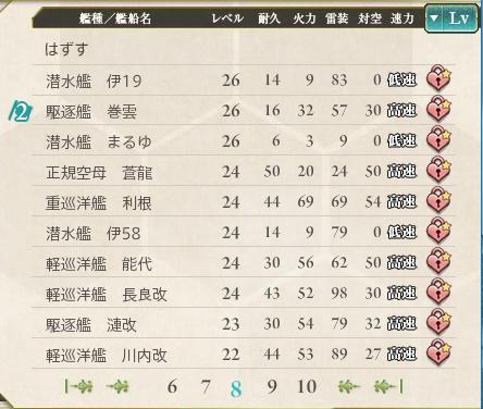 2014-04-22 20_49_10