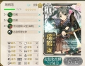 2014-04-27 13_42_55
