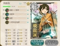 2014-04-27 13_43_10