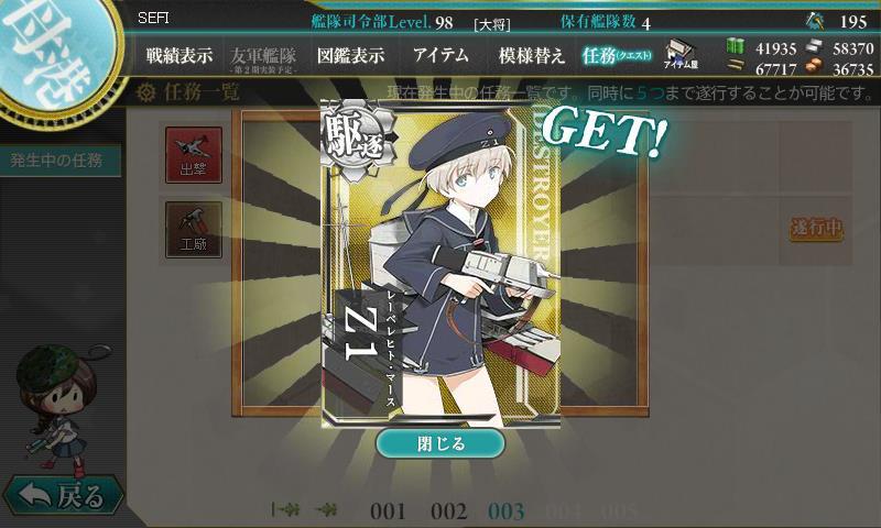 Z1_Get.jpg