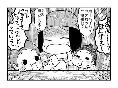 ブログ用_20140903