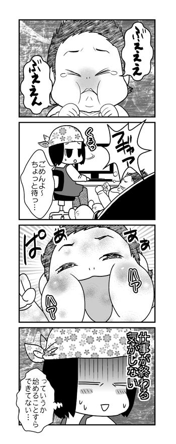 ブログ用_20141107