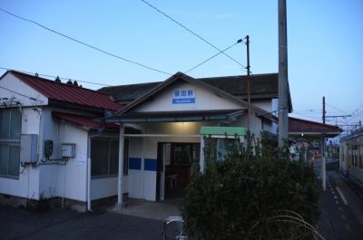 雀田駅01s