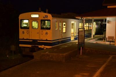 雀田駅02s