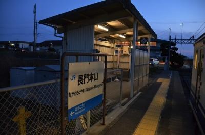 長門本山駅01s