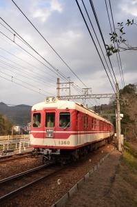 神戸電鉄06s