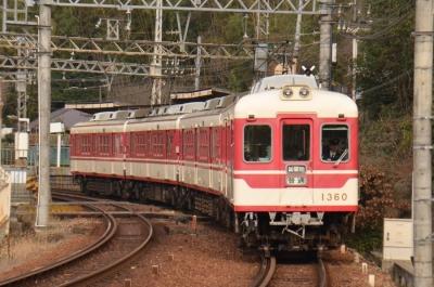 神戸電鉄05s
