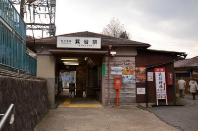 神戸電鉄04s