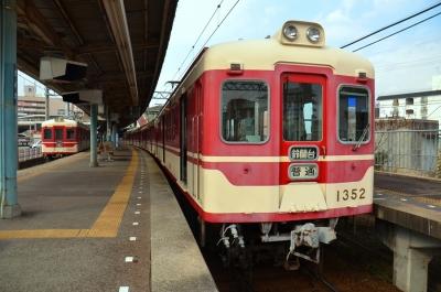 神戸電鉄02s