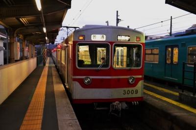 神戸電鉄11s
