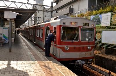 神戸電鉄01s