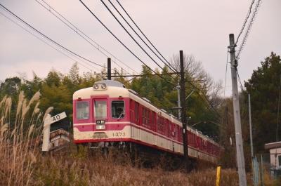 神戸電鉄08s