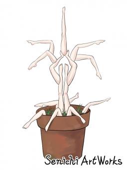 植木鉢から足