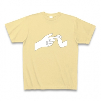 このときだけは幸せでいてほしい Tシャツ