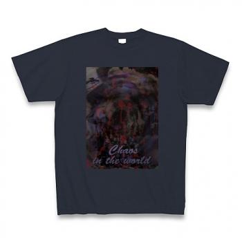 世界の混乱 Tシャツ