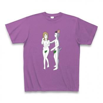 優しい男には気を付けろ Tシャツ