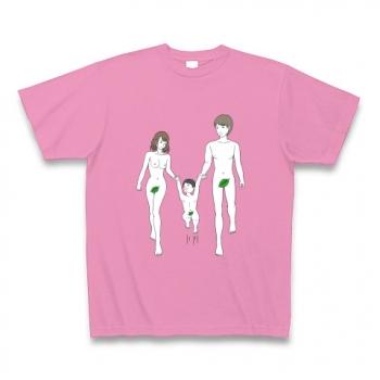 せーの、ぴょーん Tシャツ