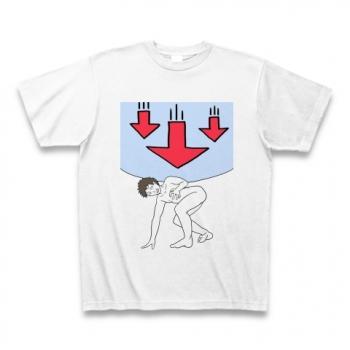 プレッシャー Tシャツ