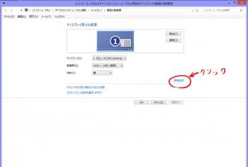 プロファイル設定方法1