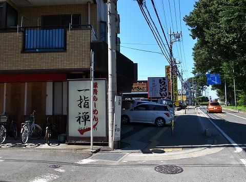 2014-09-02 一指禅 ふじみ野 001