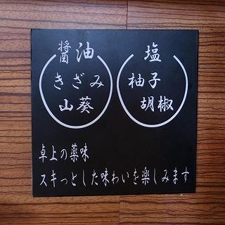2014-09-08 こがね屋 (7)