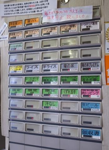 2014-09-21 鶴おか 002