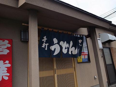 2014-09-27 大室 007