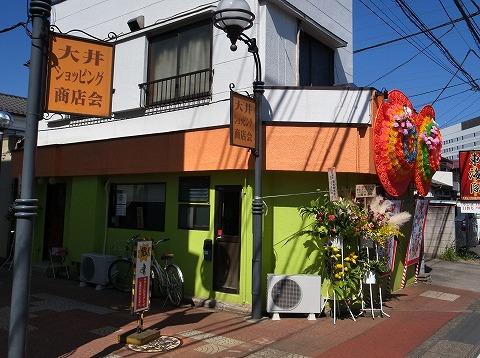 2014-09-29 ぶっきら坊 001