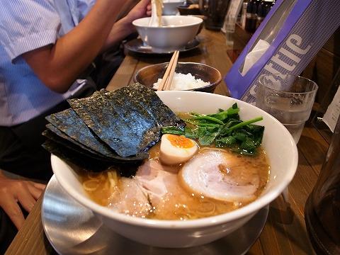 2014-09-30 五葉 004