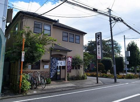 2014-10-06 朝日屋 001