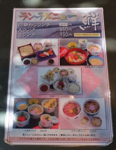 2014-10-11 川勝 004