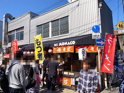 2014-10-18 2014川越まつり 024