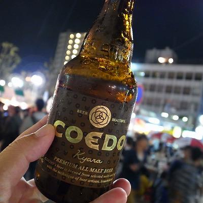 2014-10-19 川越まつり 004