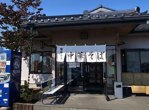 2014-10-19 田家 001