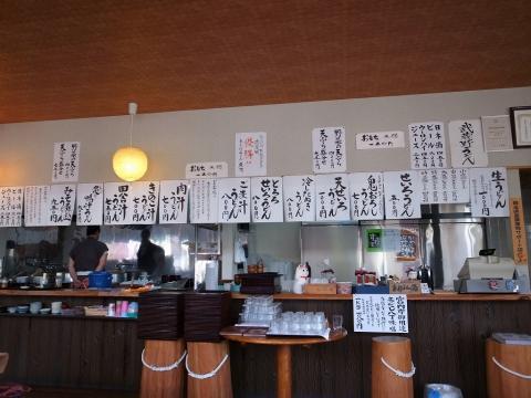 2014-10-27 庄司 002
