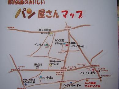 パン屋マップ
