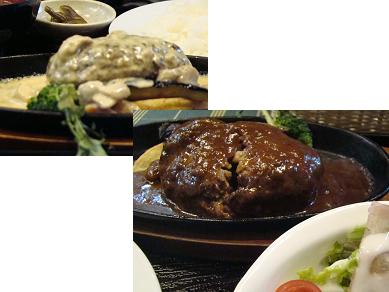 寿楽ハンバーグ