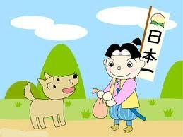 桃太郎と犬