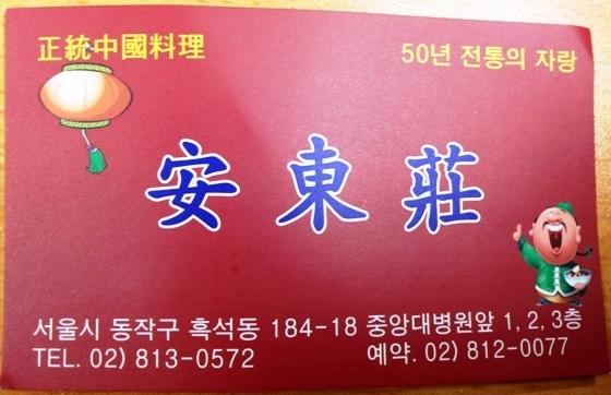 140221china_20140228083459077.jpg