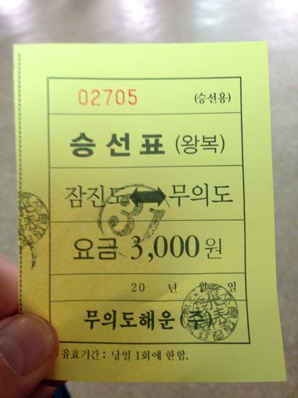 140831incheon.jpg